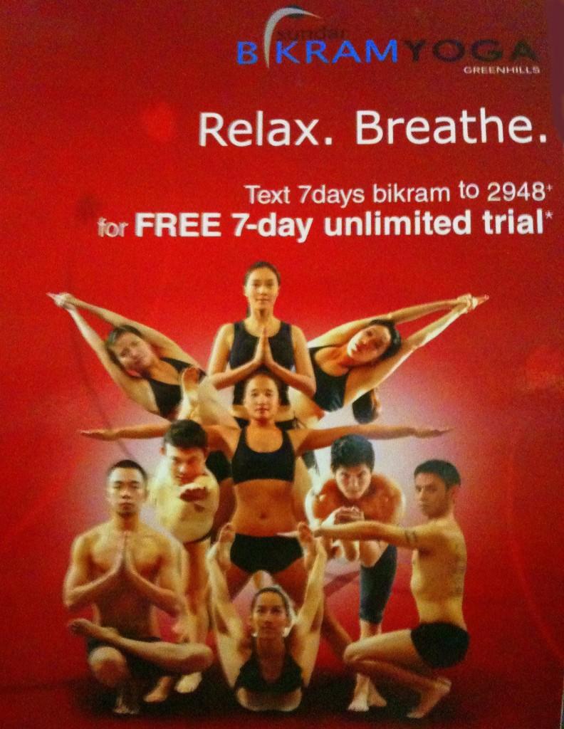 bikram-yoga-greenhills