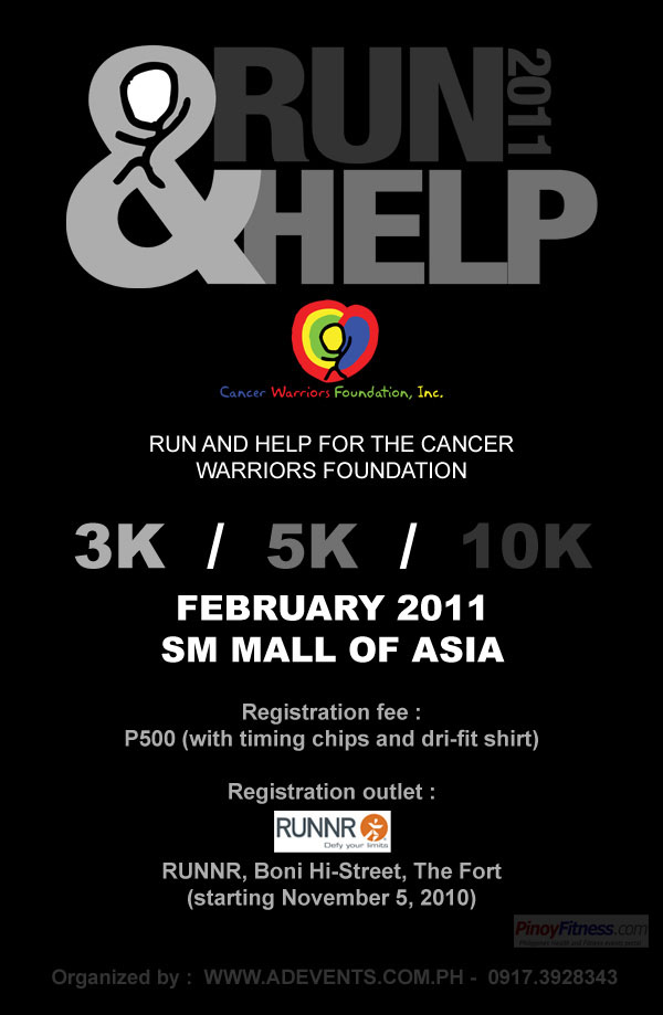 run-and-help-email-2011