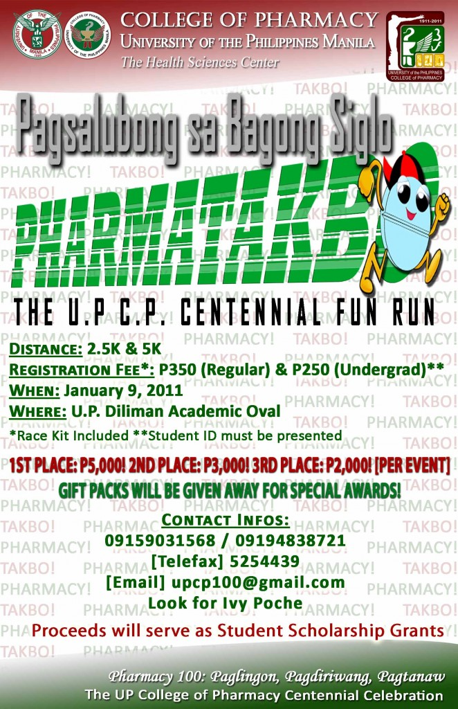 pharmatakbo-2011-poster