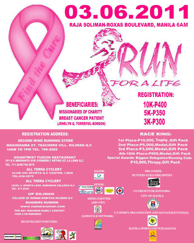 pink poster run for a life 2011