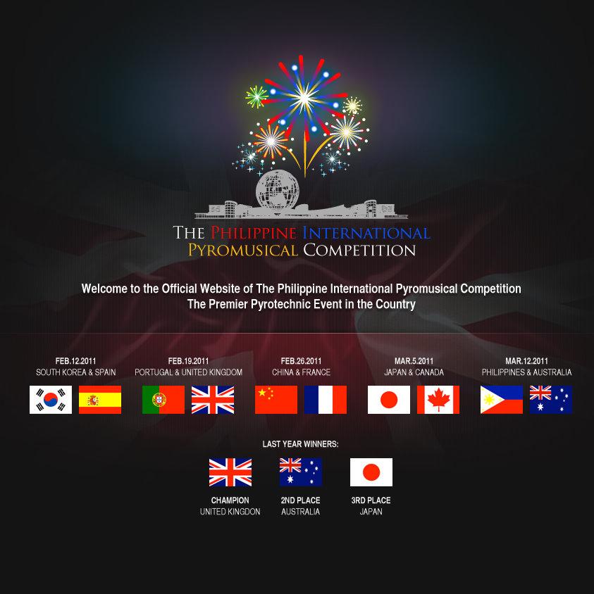 Philippine International PyroMusical Competition 2011