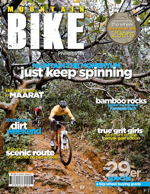 mountain bike philippines 2011 magazine