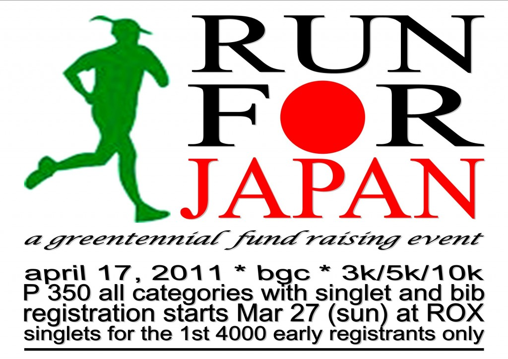 run for japan 2011 race maps