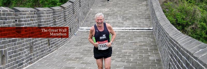 the-great-wall-marathon-2011