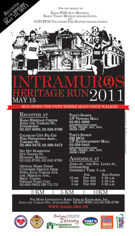 intramuros heritage run 2011 results