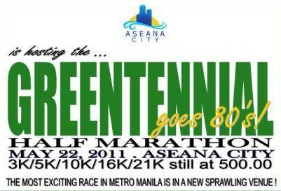 greentennial half marathon 2011 race maps
