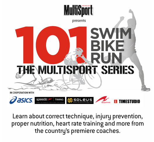 multisport-101-for-bloggers-swim-bike-run