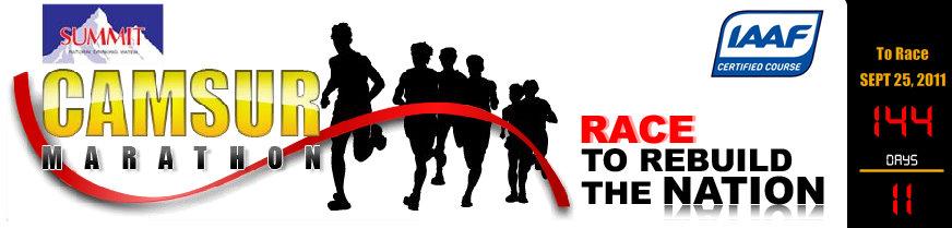 camsur-marathon-2011-poster