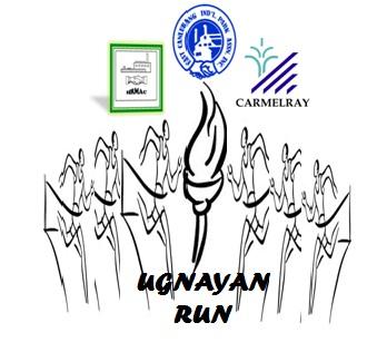 Ugnayan Run 2011 - poster