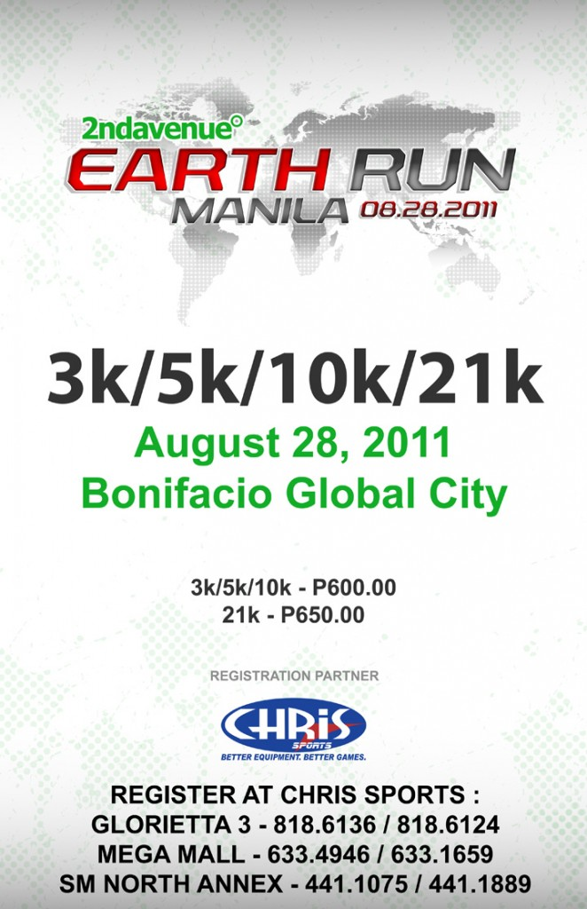 earth run manila 2011 results