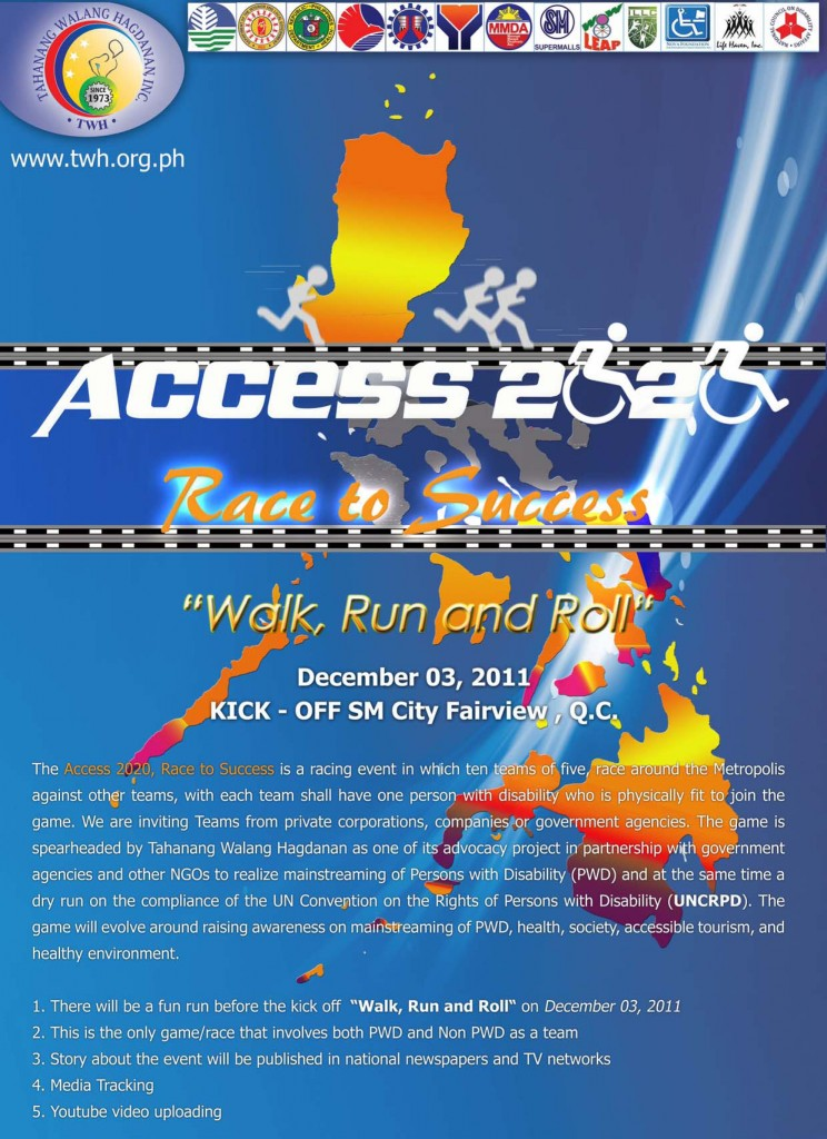 access-2020-2011-poster