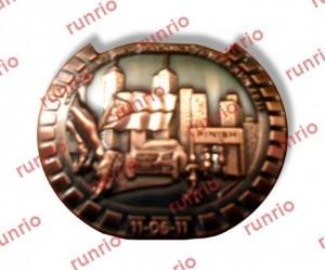RU2medallion_regional_runrio-560x466