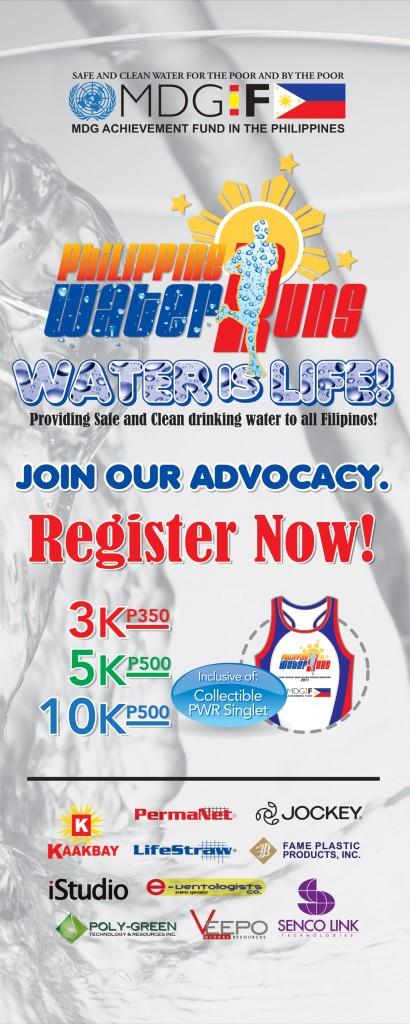 philippine water run 2011 poster
