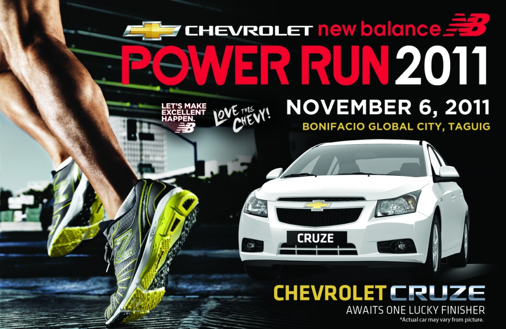 new-balance-power-run-2011