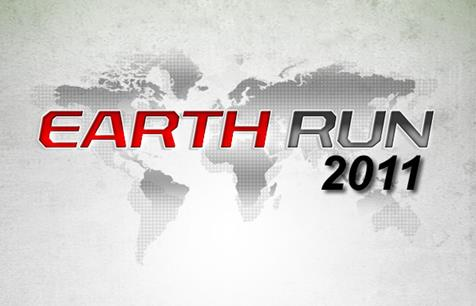 earth-run-2011-cebu
