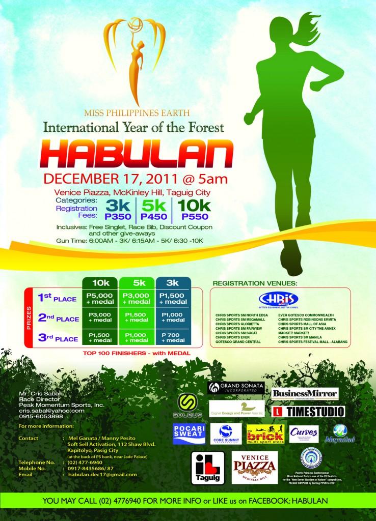 habulan-2011-poster