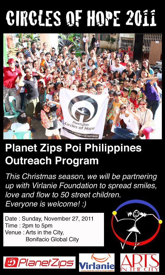 planet-zips-outreach-program