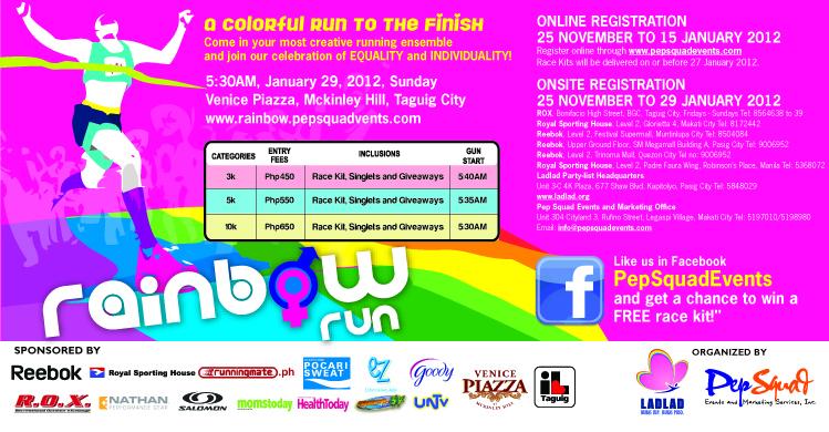 rainbow-run-2012-poster