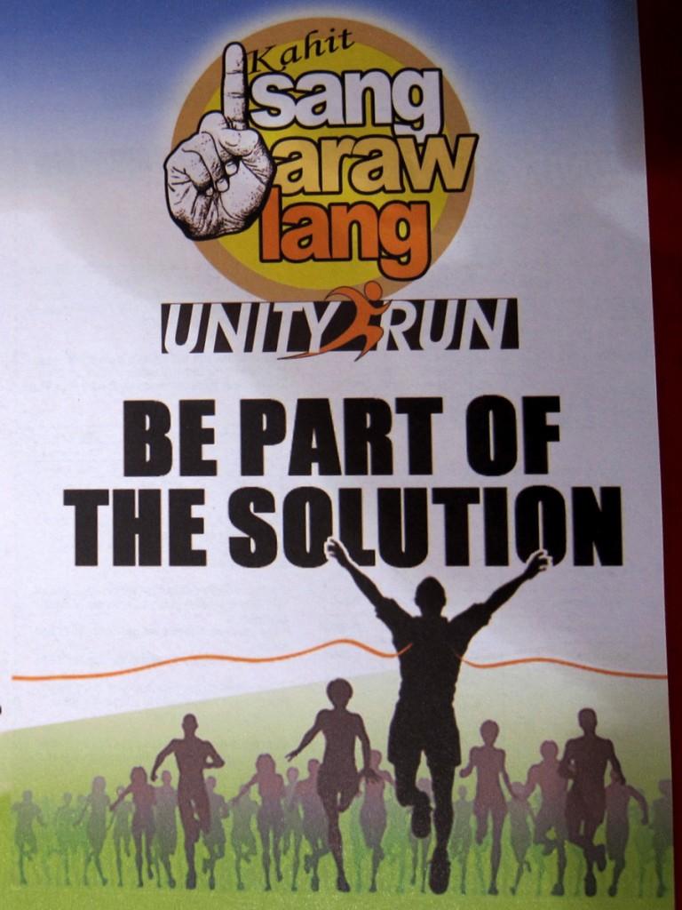 unity run 2012