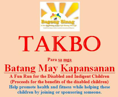 bagong-sinag-run-2012