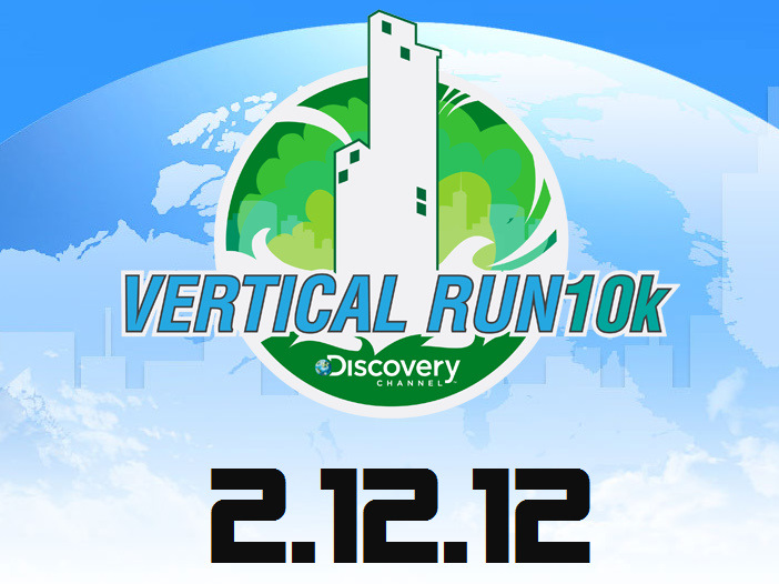 discovery vertical run 2012 results