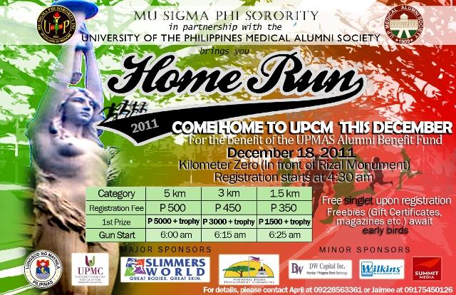 home-run-2011-poster