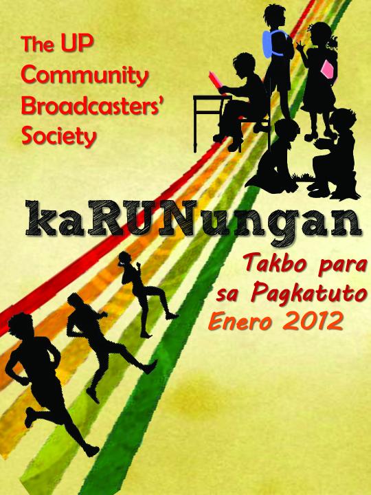 karunungan-2012-fun-run