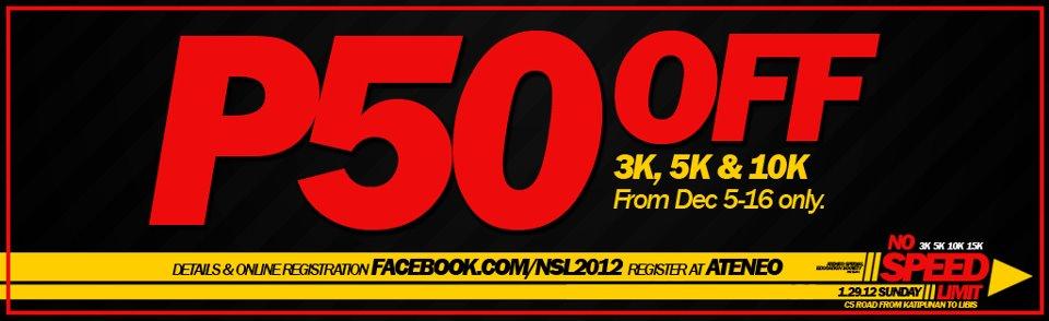 no-speed-limit-promo-2012