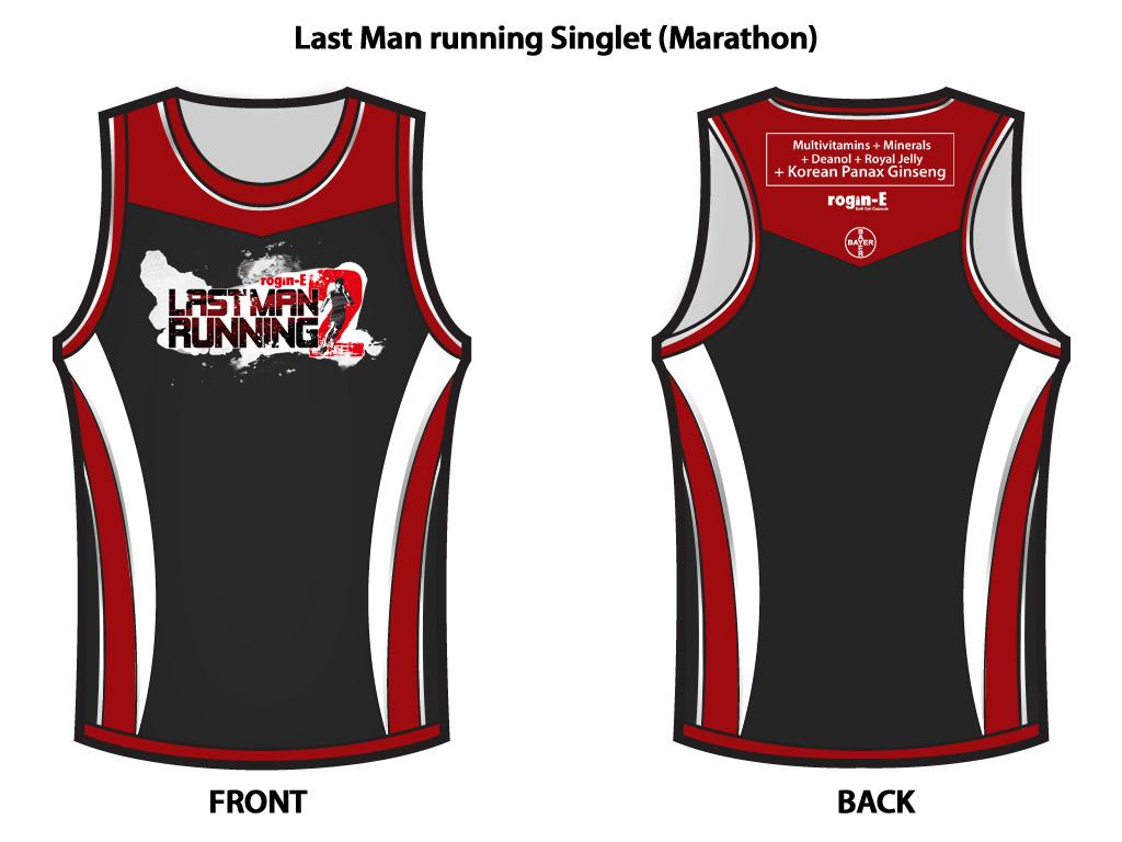 last-man-running-2-singlet-2012