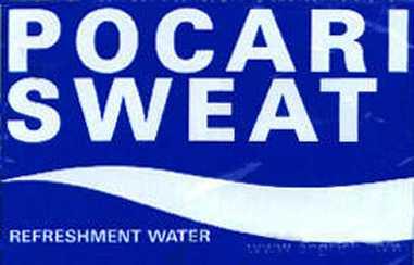 PocariSweat-duathlon-2012
