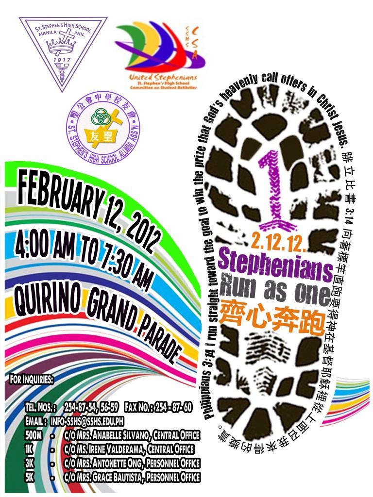 SSHS 2012 Fun Run Poster