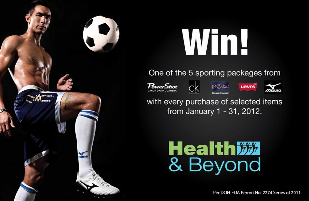 health and beyond Raffle Promo