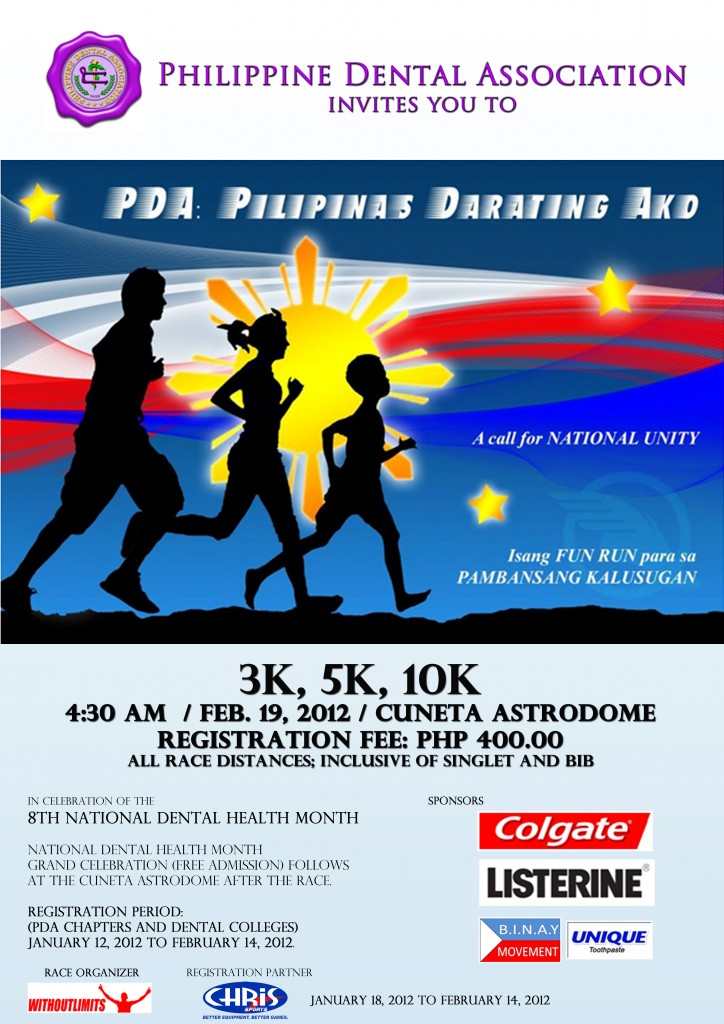 pds-pilipinas-darating-ako-2012-poster