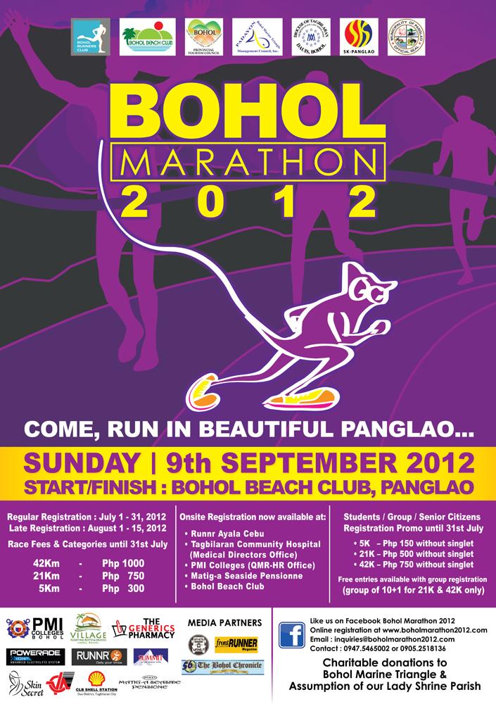 bohol marathon 2012 poster