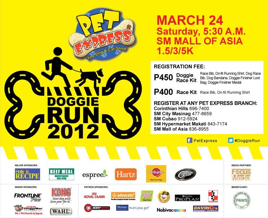 pet-express-doggie-run-2012-poster