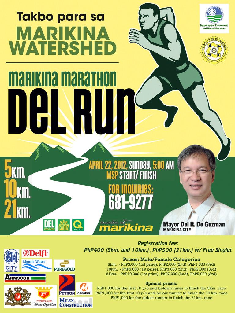 Marikina Marathon Posters 2012