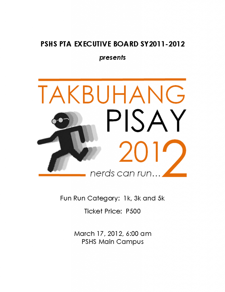 pisay-run-2012-poster