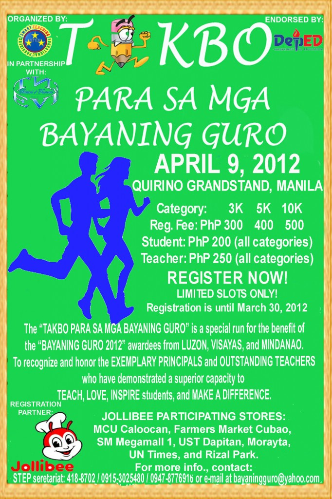 takbo-bayaning-guro-run-2012-poster