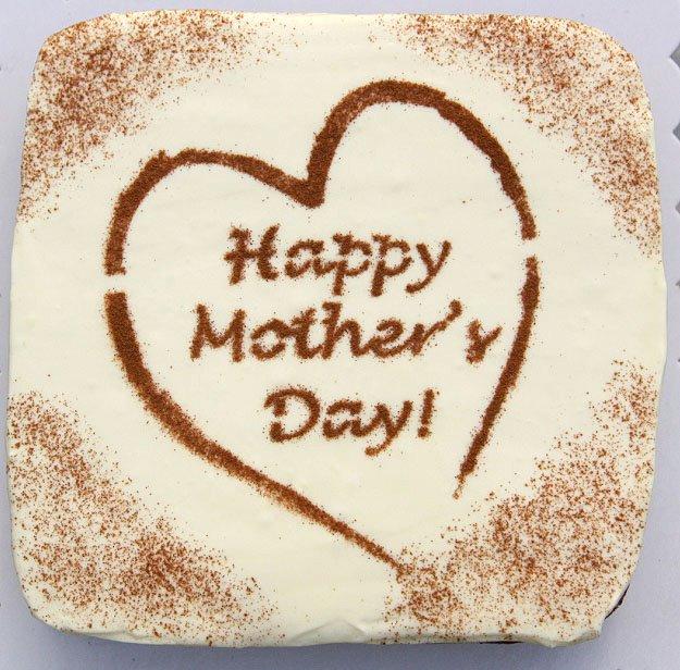everyday-mom-2012-cake-1