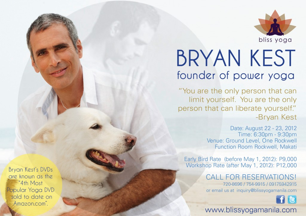 power yoga 2012