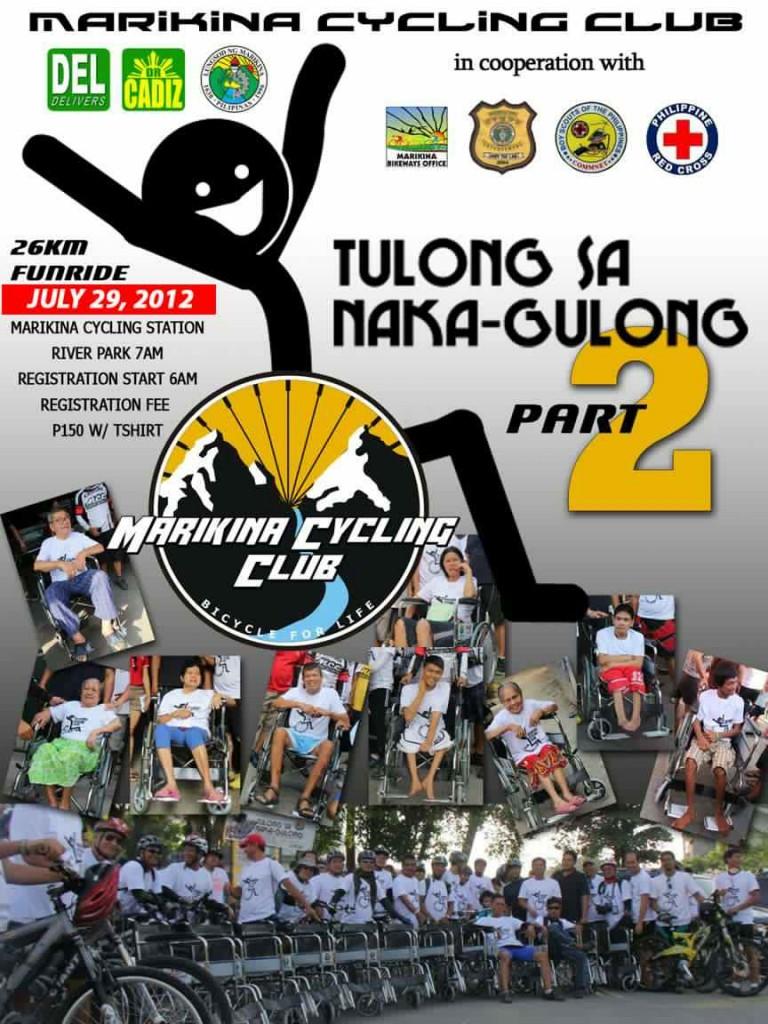 Tulong-sa-Naka-gulong-2012-poster