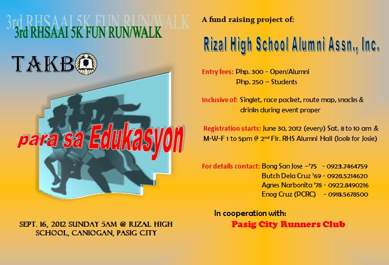 takbo-para-sa-edukasyon-2012-poster