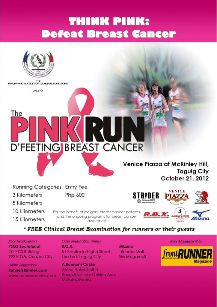 the-pink-run-2012-poster