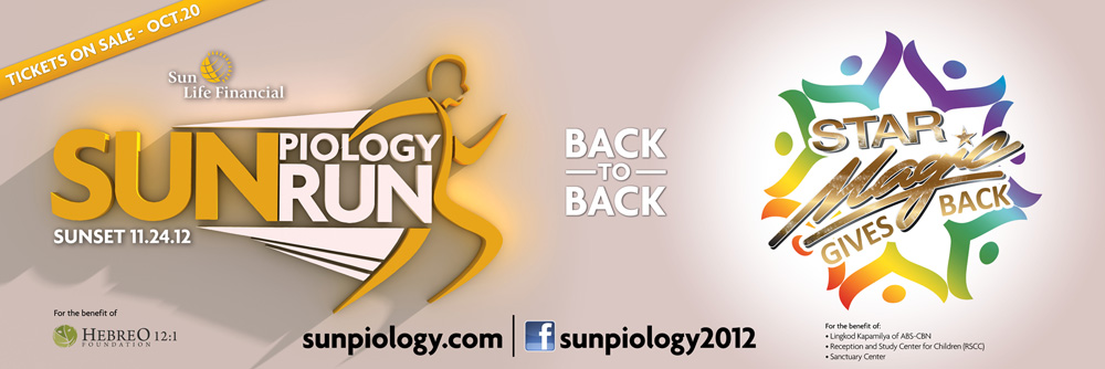 SunPiology 2012 poster 24 x 72