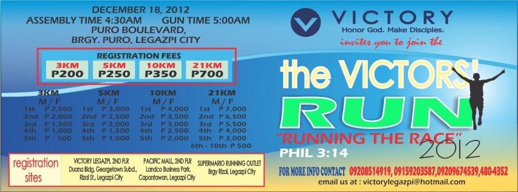 victors-run-2012-legazpi-poster