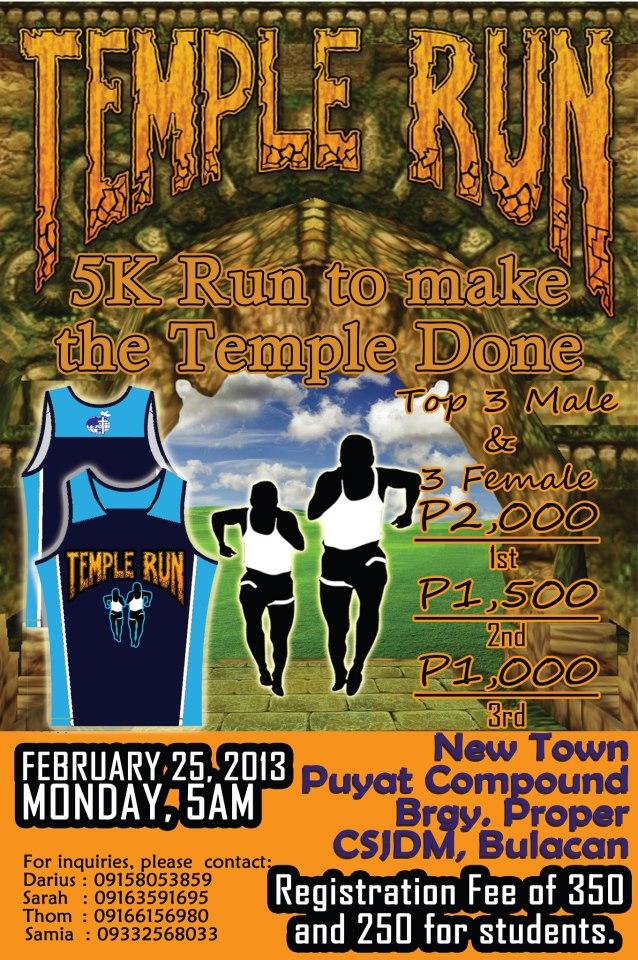 temple-run-2013-poster