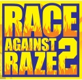 race-against-raze-2-2013-poster