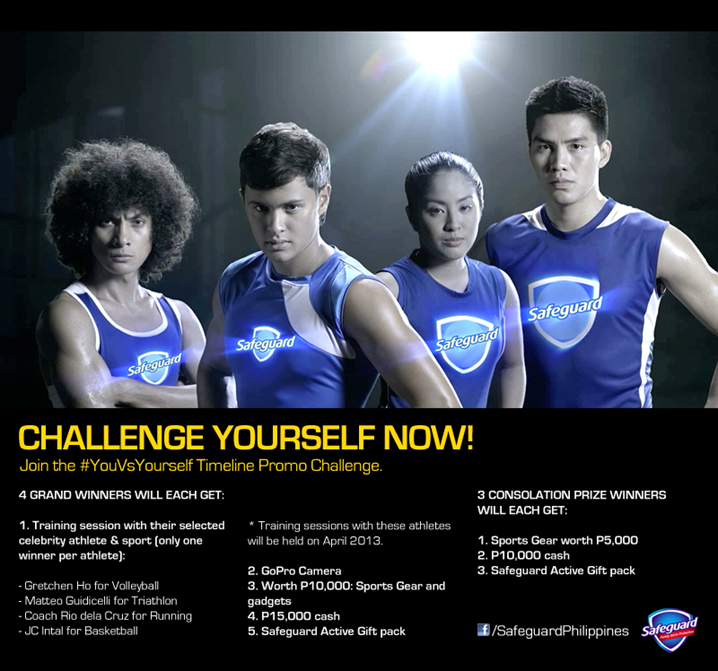 safeguard-photo-4