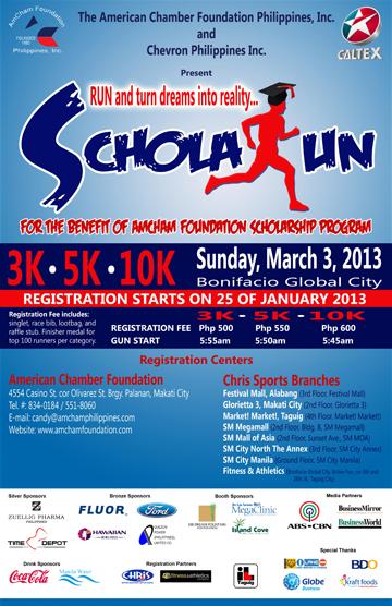 2nd-amcham-scholarun-2013-poster