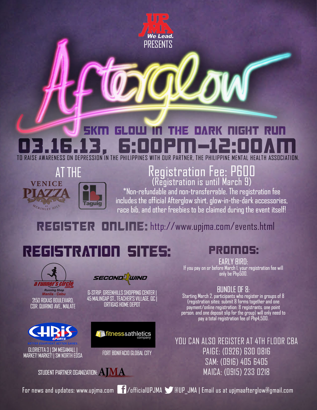 afterglow-2013-poster